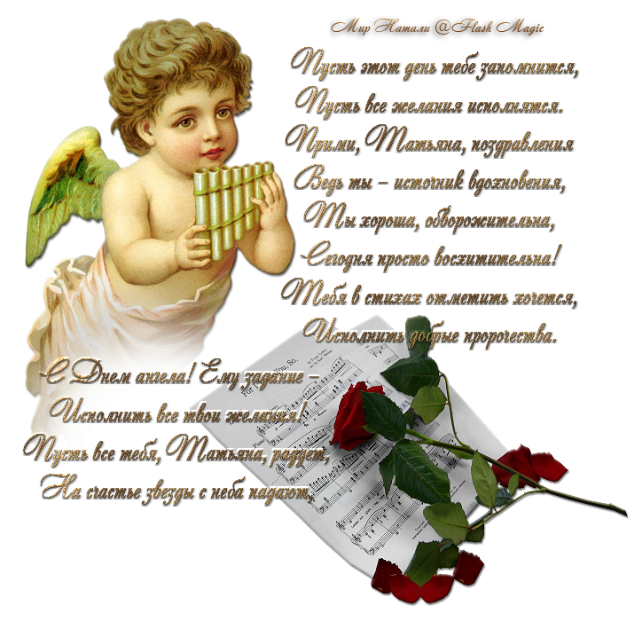 предметы, хранимые пожелания в стихах скульптору красиві